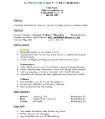 employment resume template resume template exles template s