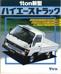 toyota hiace truck japanese brochure classic car catalog vintage