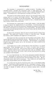 Responsibility Worksheet Famous Essays Stmag Wp Jpg Expository Essay Characteristics Quiz
