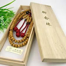 shingon ojuzu string authentic large bodaiju maroon balls