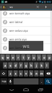 text android add search function to list view in android exle