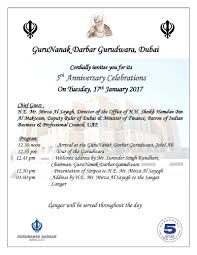 guru nanak darbar invites you for its 5th anniversary celebrations