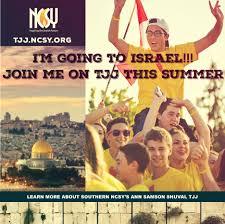 Southern Memes - israel summer memes southern ncsy