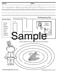 thanksgiving mazes asl teaching resources