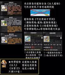 r駸erver si鑒e air 新楓之谷道具 x防具物功 9 x飾品物功 11 8591寶物交易網