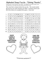 giving thanks alphabet soup puzzle free printable learning