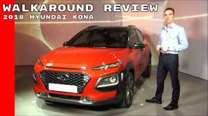 2018 hyundai kona walkaround review youtube