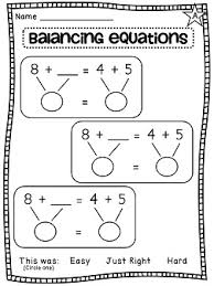 balancing equations differentiated worksheets galore first