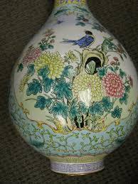 Enamel Vase Canton Enamel Vase Sale Number 2885b Lot Number 62 Skinner