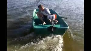 valties variklis demon u0027 u0027 4 8hp youtube