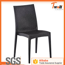 garden furniture plastic weave garden furniture plastic weave