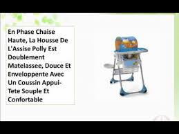 chaise haute chicco polly 2 en 1 chicco 05064837660000 puériculture chaise haute polly 2 en 1