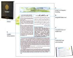 the message of the qur an by muhammad asad islamic products islamic books islamic arts islamic gifts