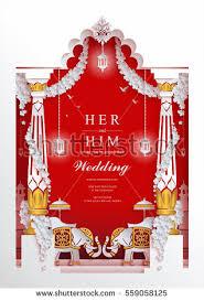 Creative Indian Wedding Invitations Wedding Invitation Card Stock Images Royalty Free Images