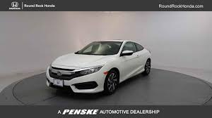 honda civic 2017 coupe new honda civic coupe at round rock honda serving austin