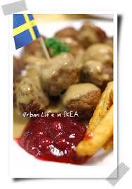 騅ier ikea cuisine 美食 來自瑞典的好味道 ikea food cimetiere de montmartre