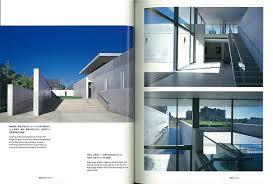 Row House In Sumiyoshi - tadao ando 2 outside japan english and japanese edition tadao