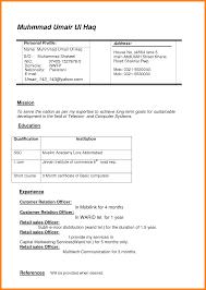 Resume Template Google Doc 8 Google Drive Resume Reporter Resumes