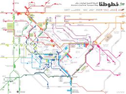 San Diego Transit Map by Map Of Berlin U0027s Public Transport U Bahn And S Bahn Berlin For