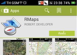 snappea apk แนะนำการต ดต ง app ไฟล apk ลงใน android ด วย snappea nextzimost