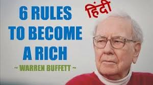 warren buffett biography in hindi warren buffett biography in hindi success story of berkshire