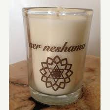 yahrzeit candle where to buy yahrzeit ner neshama 100 non gmo soy candle faithhaus