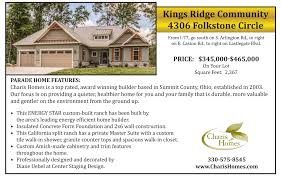 parade of homes hba of portage u0026 summit counties oh