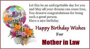 47 happy birthday in quotes my happy birthday wishes