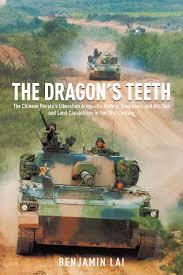 amazon com the dragon u0027s teeth the chinese people u0027s liberation
