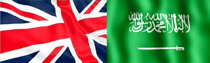 how to apply for saudi visa from the uk