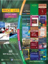 price list of books electronic circuits digital signal processing