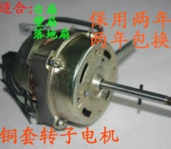 free shipping fan motor copper wire double ball bearing electric