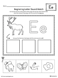 uppercase and lowercase letter e printable writing mat