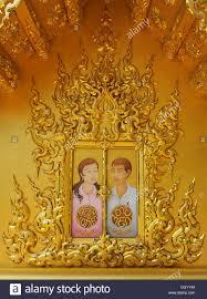 golden toilet wat rong khun temple white temple chiang rai
