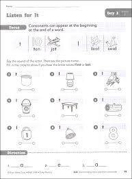 collection of solutions phonics worksheets grade 2 free with