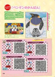 nintendo 3ds animal crossing new leaf design guide book 2 qr code