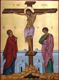 orthodox way of bearing the cross what does this