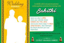 hindu wedding invitations templates online indian wedding invitation cards free yourweek d817f2eca25e