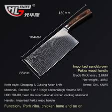 asian kitchen knives 7inch cleaver professional asian knife chopping cutting