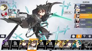anime apk anime moba dimensional daisakusen dimensional