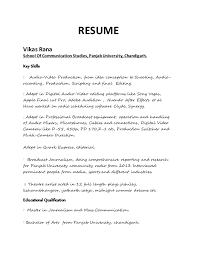 Computer Science Resume Sample by Vikas Resume