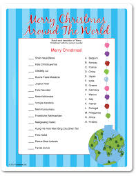 printable merry around the world funsational