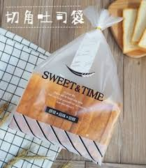 cuisine proven軋le 雙開口面包三角袋面包袋烘焙食品包裝袋現烤面包袋200個 淘宝网全球站