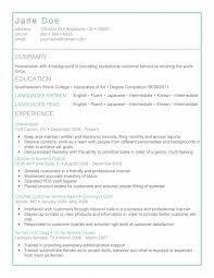 resume templates free download 2017 music new slick resume templates pack the grid system template download