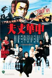 film jadul silat ten shaw brothers movies any kung fu movie fan must see reelrundown