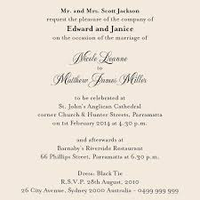 wedding reception quotes lovely wedding reception invitation quotes or wedding reception