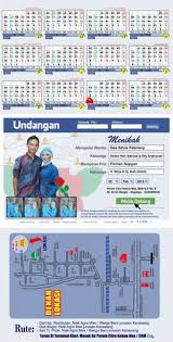software pembuat undangan online download desain undangan pernikahan format vector corel draw gratis