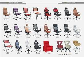 best of container store chair interior