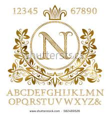 Initial Monogram Fonts Golden Wavy Patterned Letters Numbers Initial Stock Vector