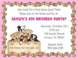 dog birthday party dog puppies birthday party invitations pink dog kids birthday